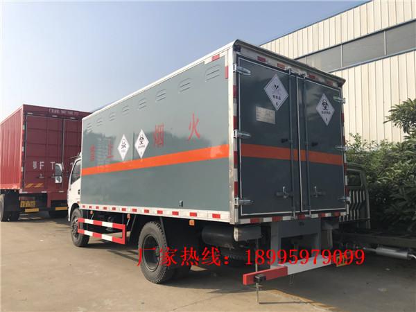东风多利卡6.7吨毒性和感染性物品厢式运输车