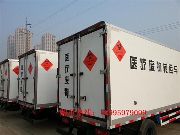 江鈴順達1.4噸小型藍牌醫療廢料轉運車
