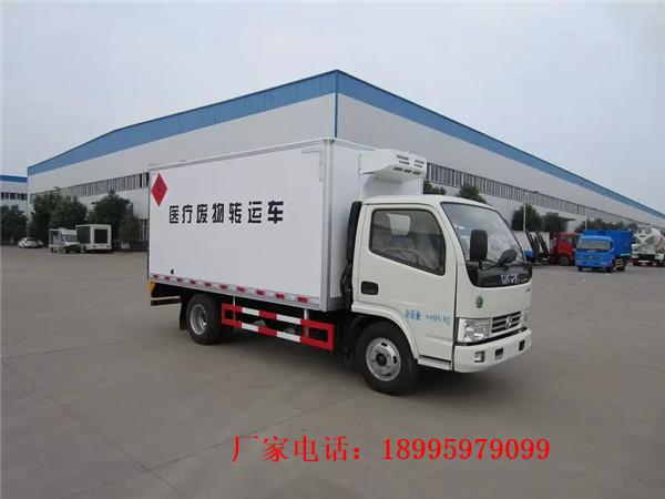 东风多利卡1吨小型蓝牌医疗废物转运车