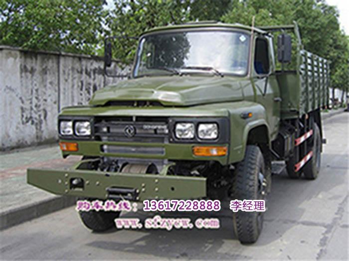 东风尖头四驱越野货车EQ1093F3G