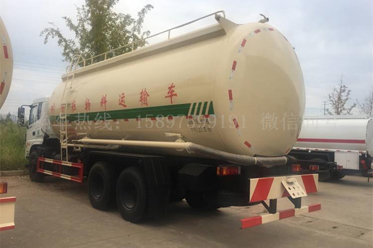东风御龙27.5方散装水泥运输车