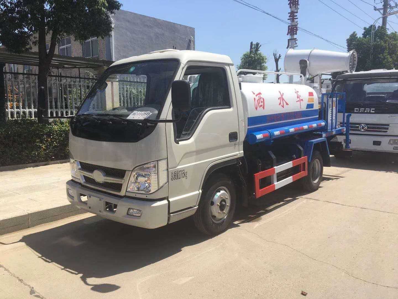 福田2.5吨抑尘车