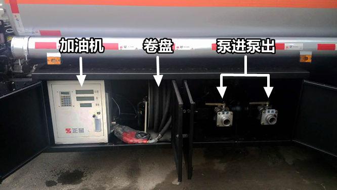 东风多利卡5吨油罐车(不上户)