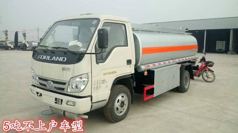 不上户5吨加油车(福田时代)
