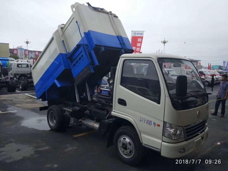 凯马6方挂桶垃圾车整车多少钱