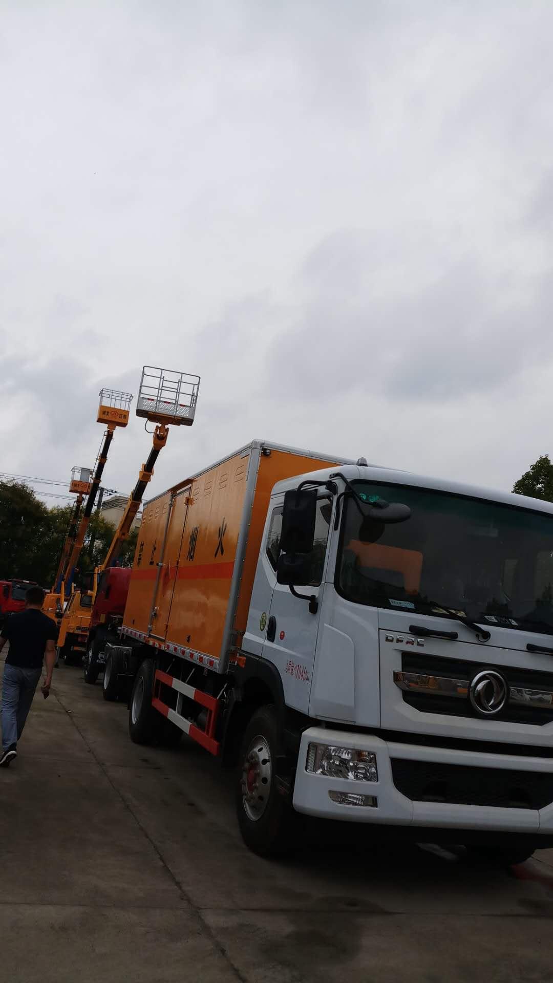 东风D9爆破车运输车 (5)