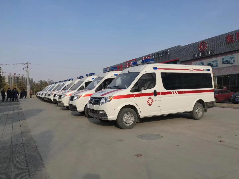 御风120救护车批量交车
