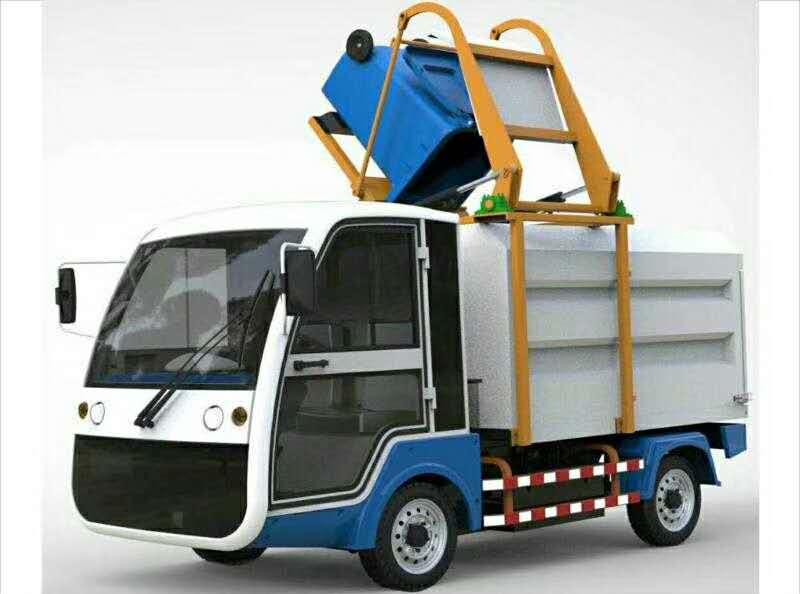 电动四轮挂桶垃圾车