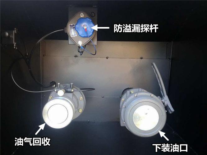 国五13.8立方天锦单桥油罐车