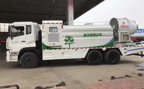 100米雾炮车 大型抑尘车