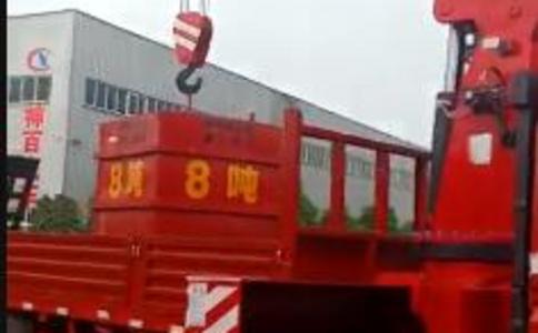 12吨随车吊视频视频