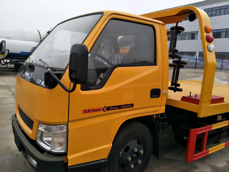 3吨江铃道路救援拖车
