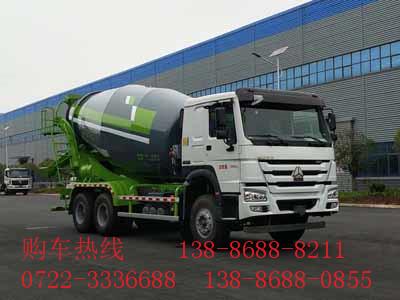 重汽程力威牌CLW5250GJBZ5混凝土搅拌运输车