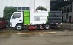 煤厂去扬尘的福音吸尘车的升级版吸扫车