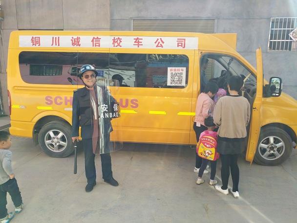 耀州区四项举措规范校车管理确保安全运行