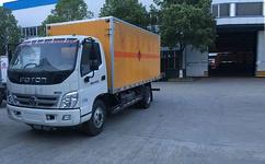 2018年福田欧马可气易燃气体厢式运输车价格国五丁烷丙烷易燃气体厢式运输车图片公告