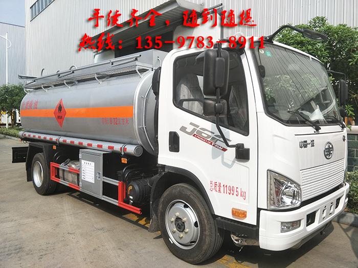 解放8.72方油罐車 小型流動加油車現車直銷圖片