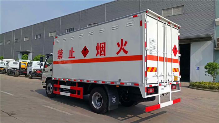 福田奥铃4.6吨爆破器材运输车
