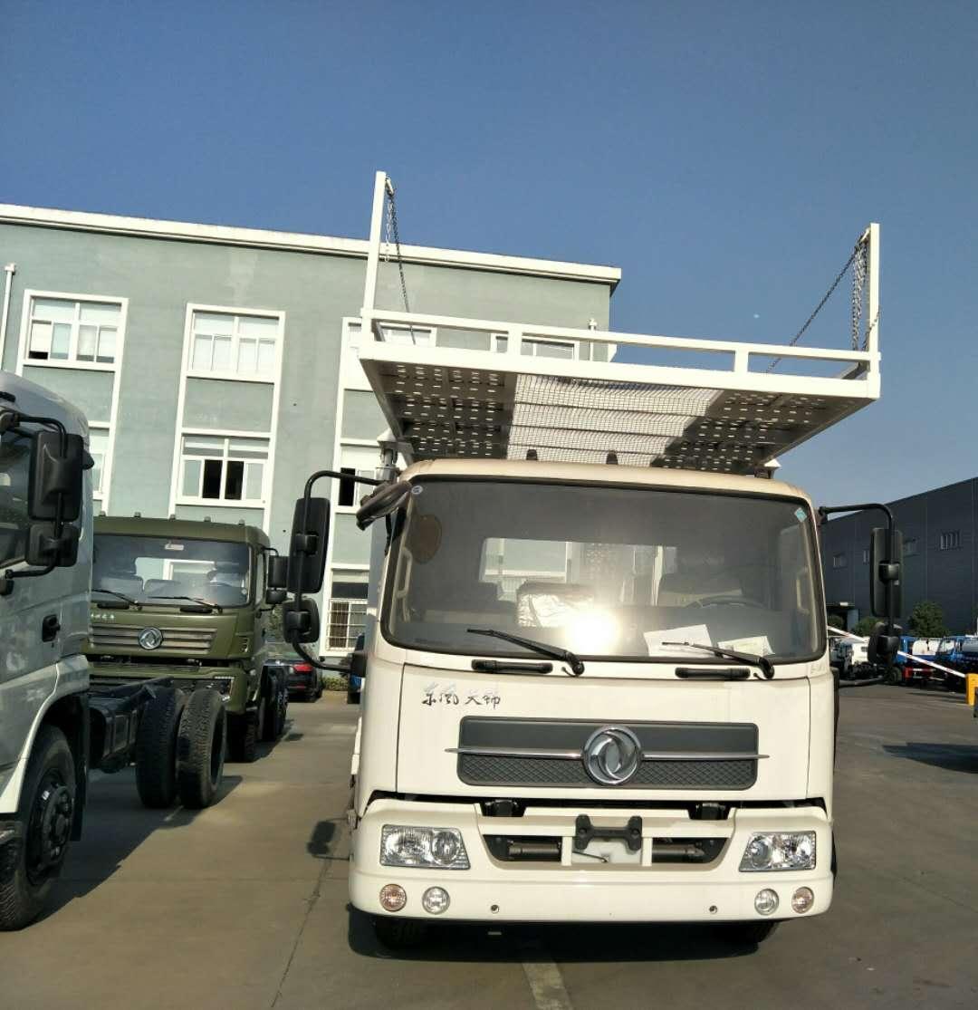 4位东风天锦轿运车厂家图片图片