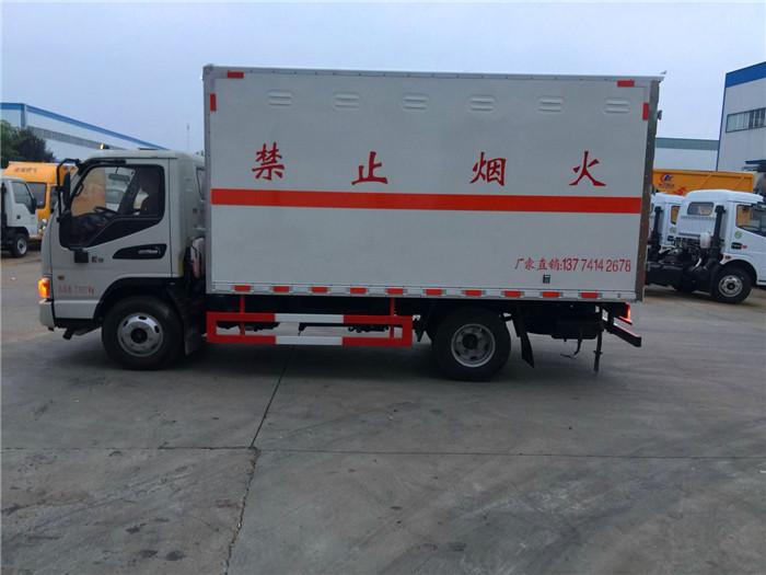 江淮3.6吨民爆运输车