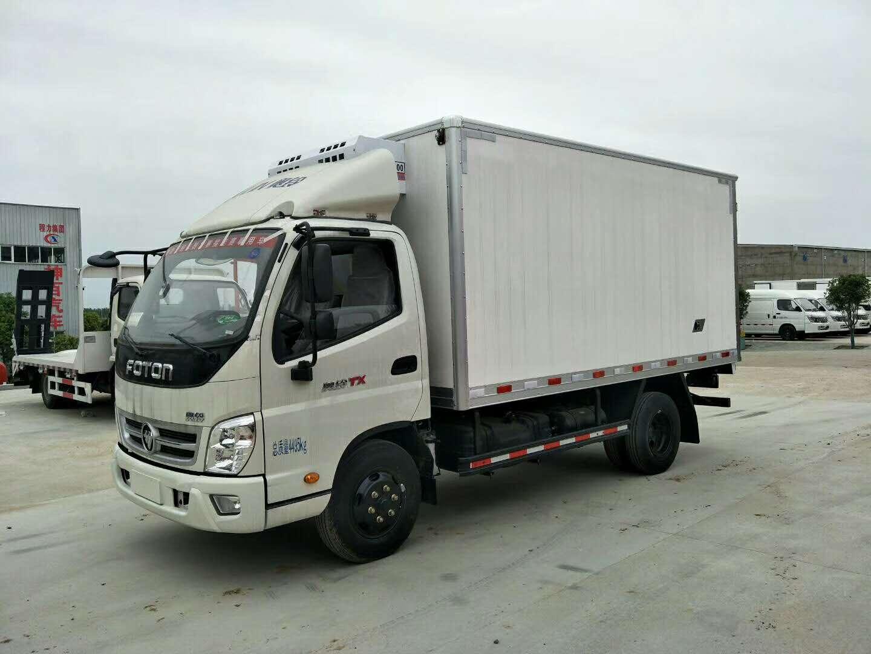 湖北福田最大蓝牌冷藏车