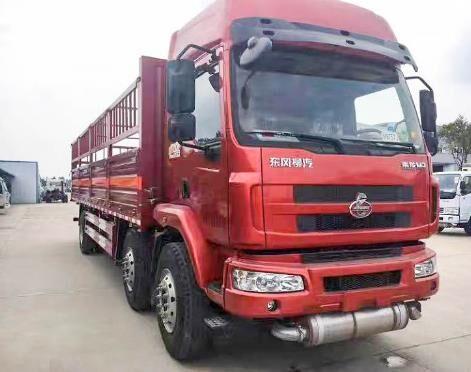 9.5米柳汽15.3吨气瓶运输车