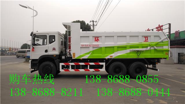 东风T5压缩式对接垃圾车