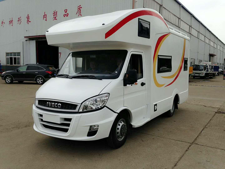 北京自动档依维柯房车价格 厂家直销标配价43万-48万