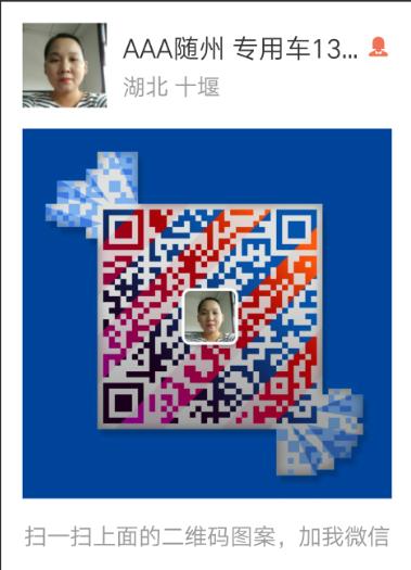 微信圖片_20181016142626