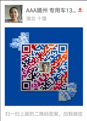 微信圖片_20181016142626_副本
