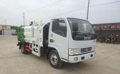 如何选购挂桶式垃圾车  东风小型垃圾车多少钱一辆