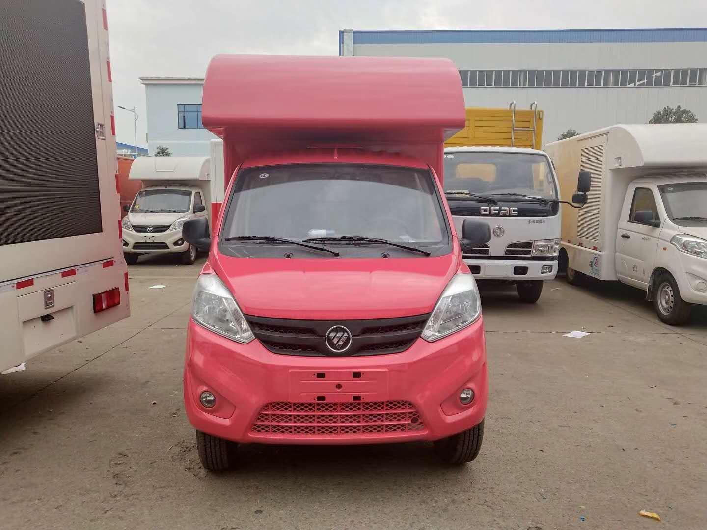 福田祥菱V1售货车图片