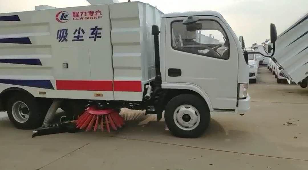 福瑞卡吸塵車帶掃刷,試車調試中,干式作業,可邊掃邊吸,可純吸!