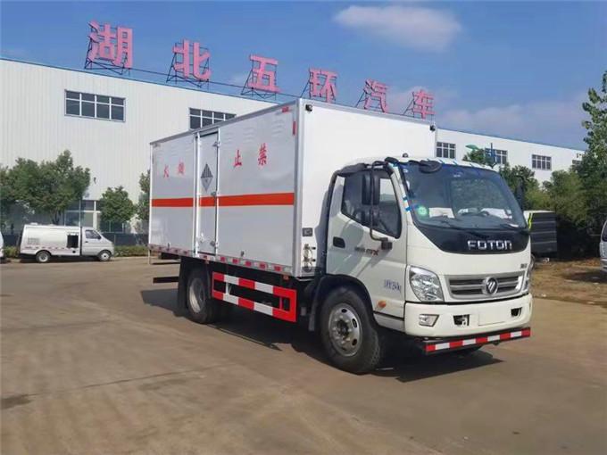 7.3吨福田奥铃杂项危险物品厢式运输车5米1