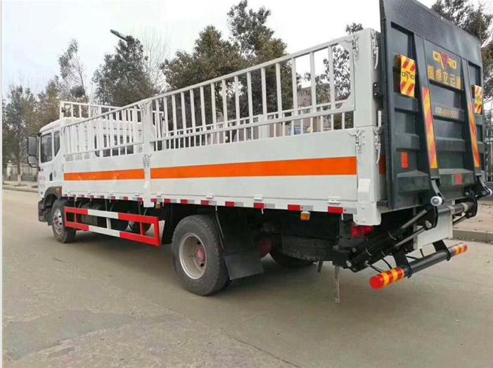 东风D9--6.75米气瓶运输车9吨