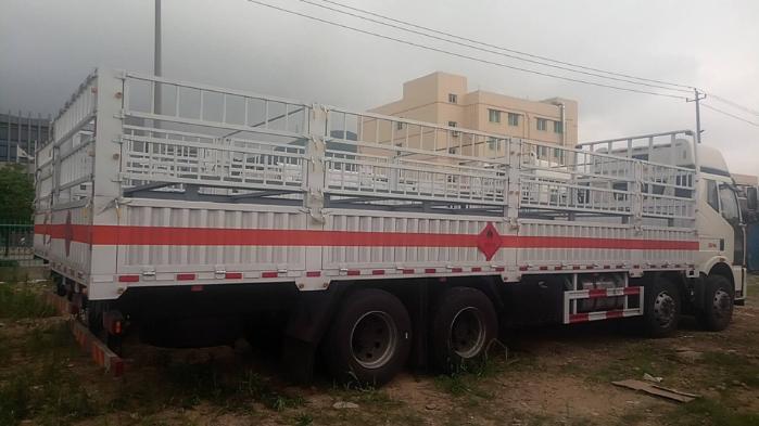 9.5米解放气瓶运输车19.5吨