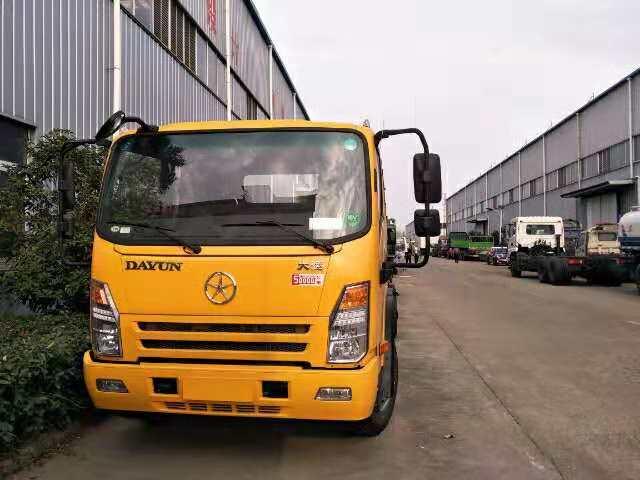 云南东川4吨大运道路清障车平板带卧铺厂家直销价格仅......