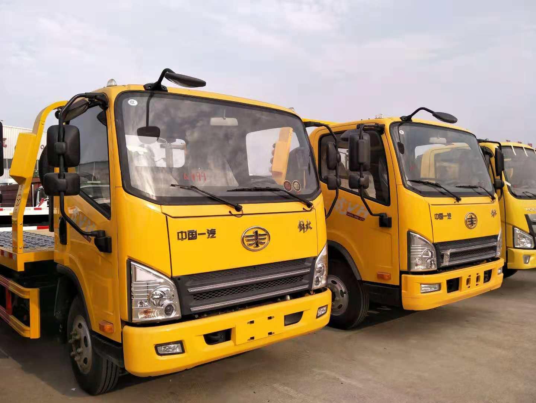 甘肃兰州一拖二解放道路清障车厂家直销价格只售10.68万起