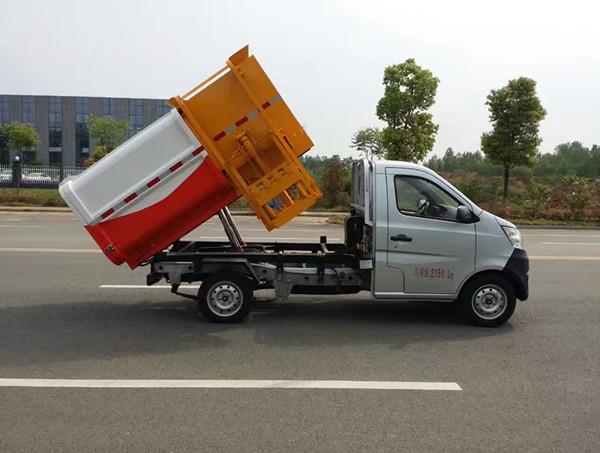 長安3方掛桶垃圾車\長安3方自裝卸式垃圾車_高清圖片