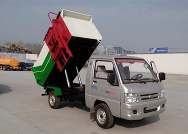 福田馭菱3方掛桶垃圾車\福田馭菱3方自裝卸式垃圾車_高清圖片