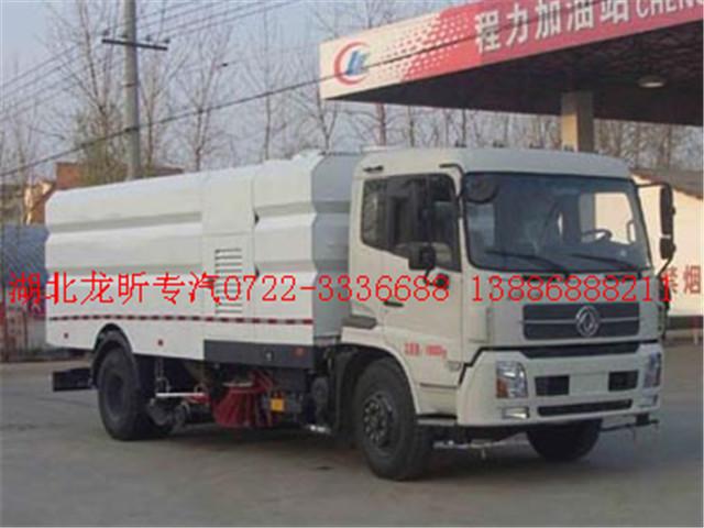 CLW5160TXSD5型洗扫车1