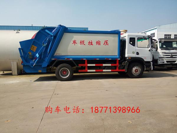 12方東風D9壓縮式垃圾車_高清圖片