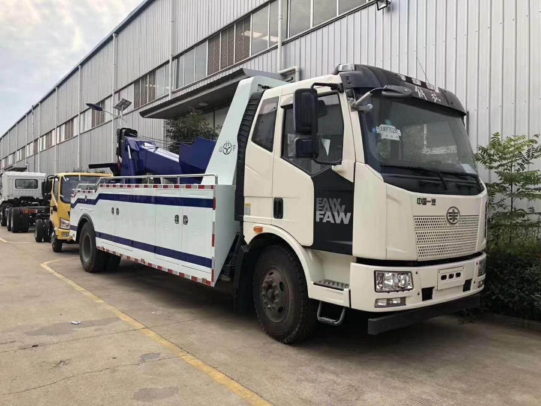 山西必县重型清障车13吨解放救援拖车价格仅28.88万