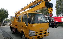 五十铃14米高空作业车价格表 厂家 图片