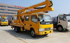 广西柳州14米高空作业车价格表