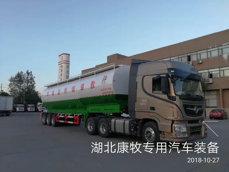 30吨散装饲料运输半挂车