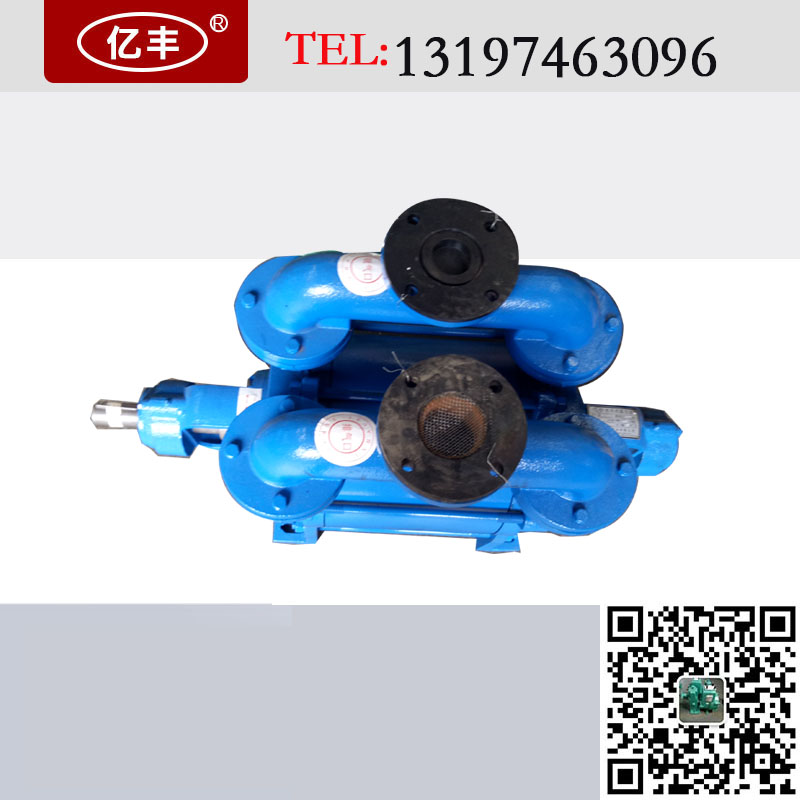 sk-9水环真空泵