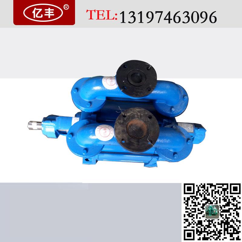 sk-15水环真空泵
