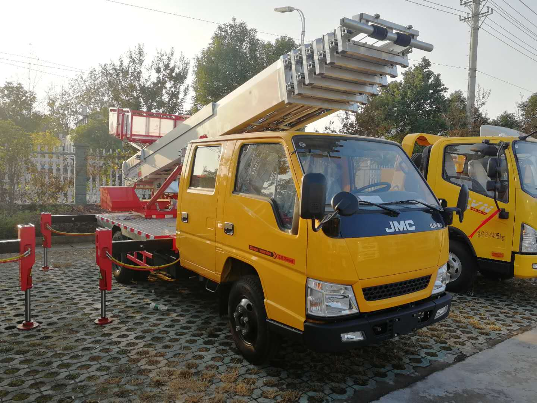 江铃28米搬家车图片