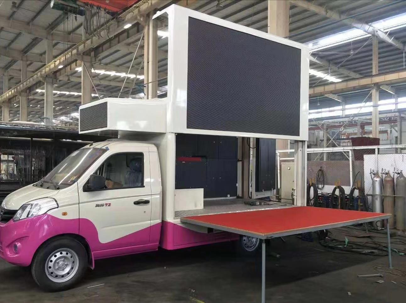福田蓝牌高清彩屏LED广告宣传车价格配置
